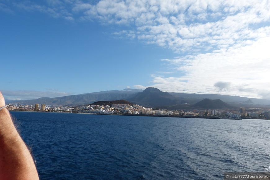 Все дальше от острова Тенерифе.