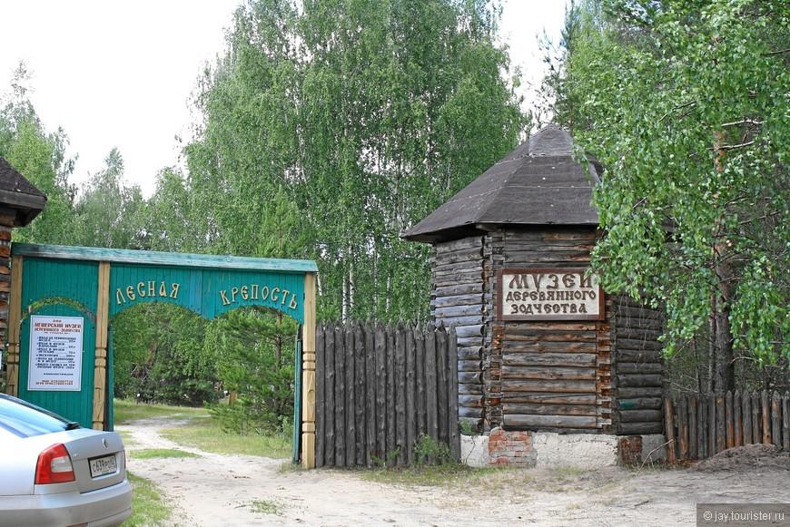 2014-06-12 Рязань_Владимир_Суздаль 075.jpg