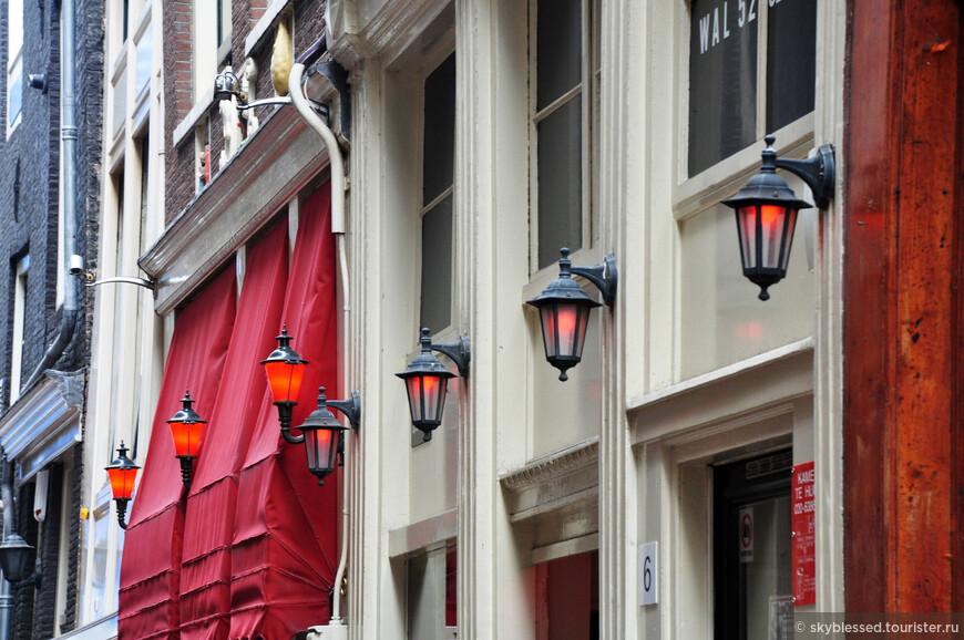 Красные фонари соответствующей Улицы