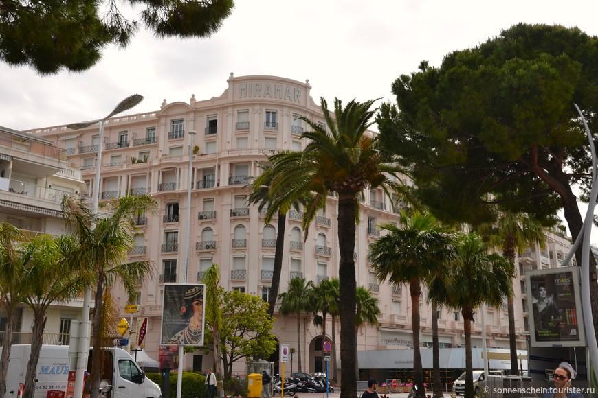 Культурный центр «Мирамар» находится в историческом здании бывшего шикарного отеля «Мирамар Палас».  Строительство этого отеля знаменовало собой эпоху так называемых «ревущих двадцатых» – времени экономического процветания после Первой мировой. Канны уже были очень модным курортом, но первоклассных отелей здесь ещё не хватало. «Мирамар Палас» должен был заполнить эту пустоту.