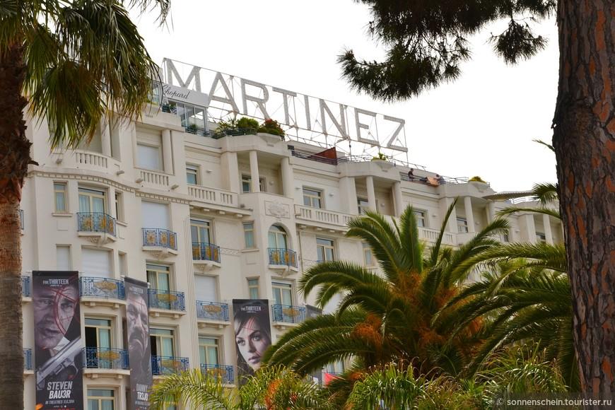 Мартинес отличается роскошью архитектуры, напоминающей собой мавританский дворец, а также высокими ценами.
