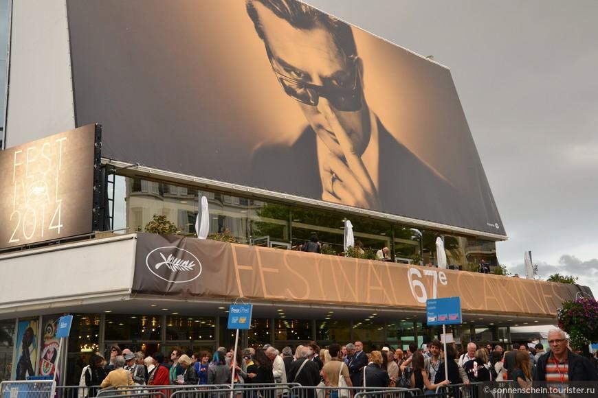 Безусловно, самым важным событием в культурной жизни города уже много лет остается Каннский кинофестиваль, это мероприятие мирового масштаба привлекает гостей из самых разных стран. Каждый год в конце мая уютный курортный городок принимает огромное количество поклонников современного кино и именитых гостей, главным местом проведения торжественных церемоний остается Дворец фестивалей. В этом году отдавали дань памяти великого Марчелло Мастроянни.