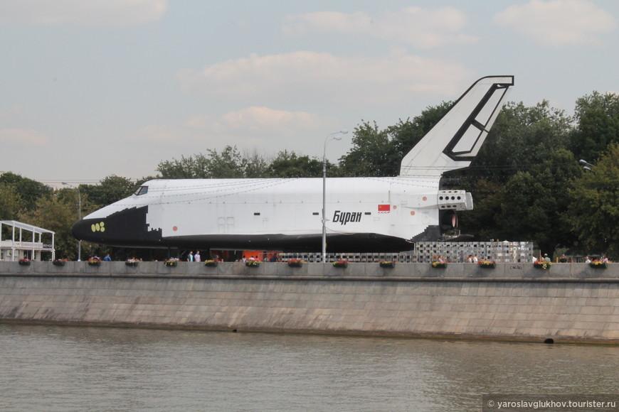 """Космический корабль """"Буран""""."""