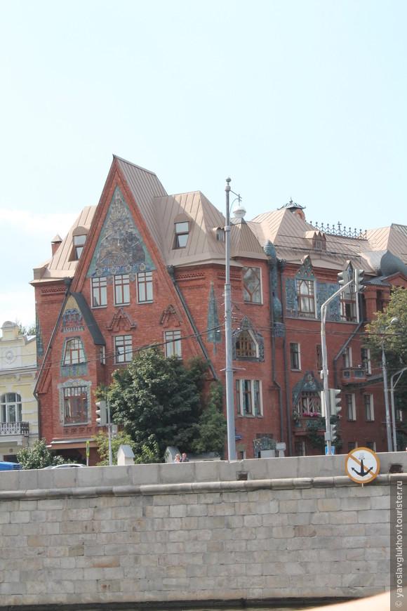 Дом Перцовой.