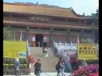 Hong Kong.  Temple at Lantau Island -2005- Гонконг. Храм на о. Лантау, 03:45