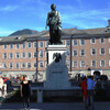 Площадь Моцарта, начали