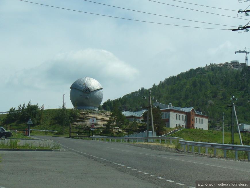 это шар-линза Алтайского оптико-лазерного центра. между прочим это секретный объект Космических войск России.