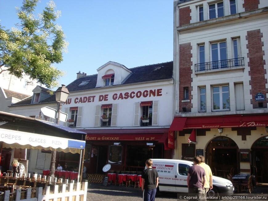 Монмартр стал районом Парижа только в 1860 году