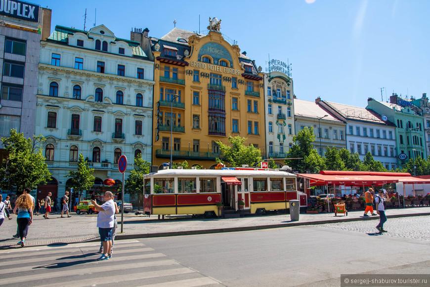 Отель «Европа» на Вацлавской площади.