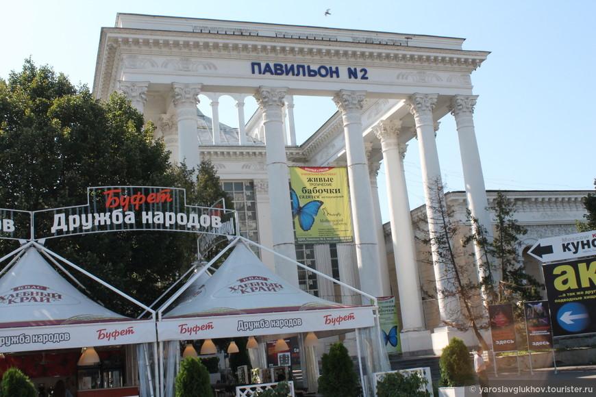 """Павильон №2 """"Народное образование""""."""