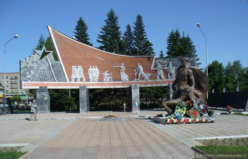 Памятник-мемориал, посвящённый мужеству и доблести воинов в годы ВОВ