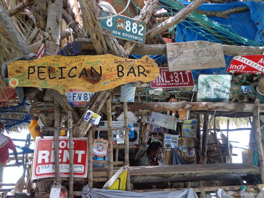 За денюжку в баре можно не только попить пиво и перкусить, но и можно оставить надпись или бесплатно оставить сувенир.