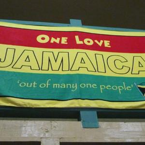 Ямайка 2012