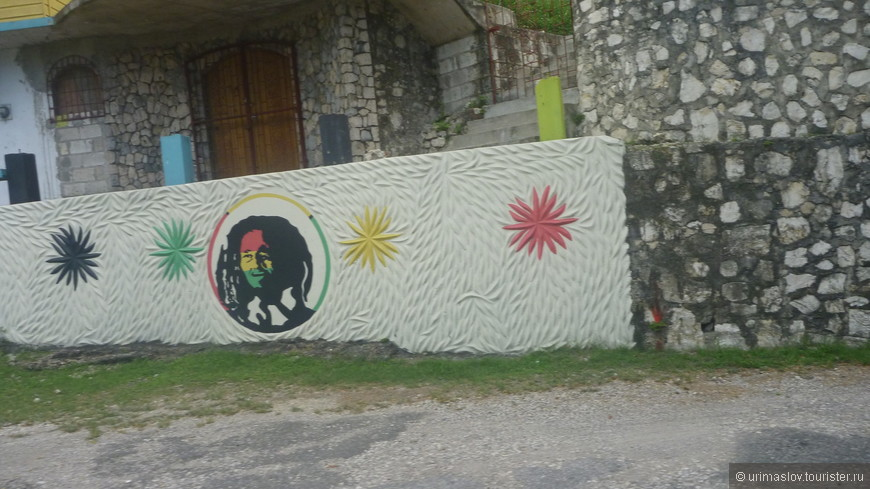 Проявление культа Боба Марли на Ямайке. Это идол!