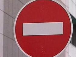 Обладателям старого загранпаспорта могут прекратить выдавать шенгенские визы