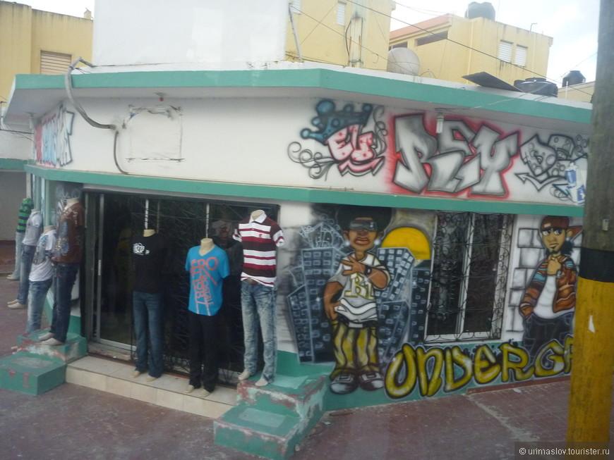 Образец граффити