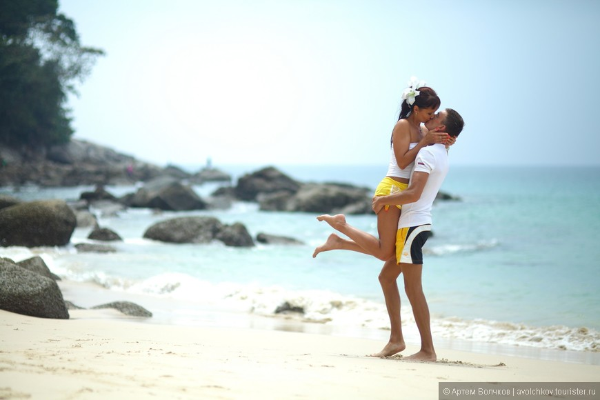 История любви во Вьетнаме