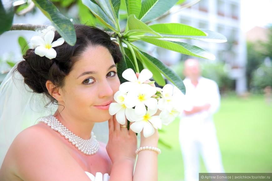 Свадьба в Ньячанге