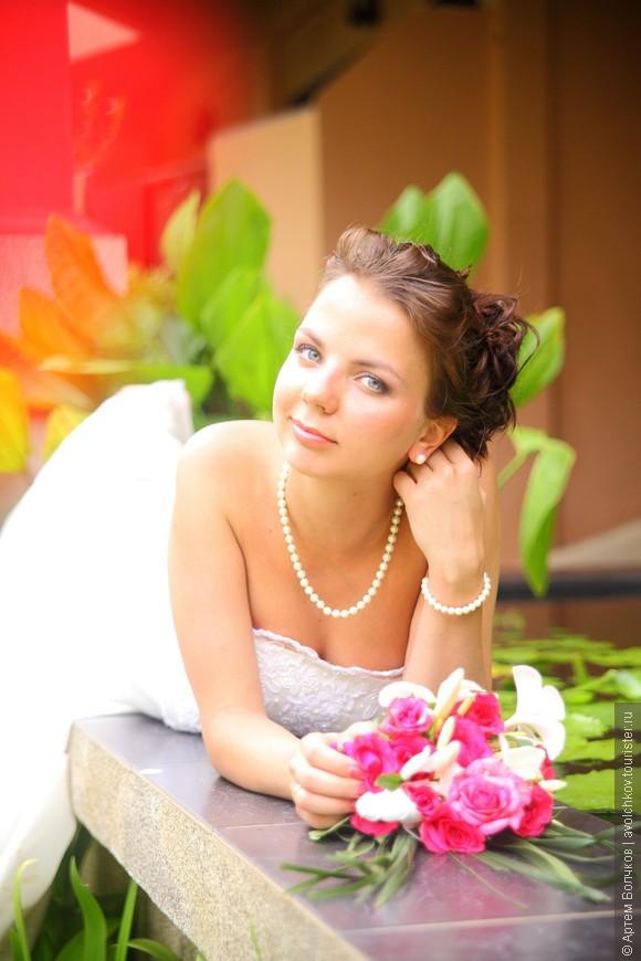 Невеста в Нячанге