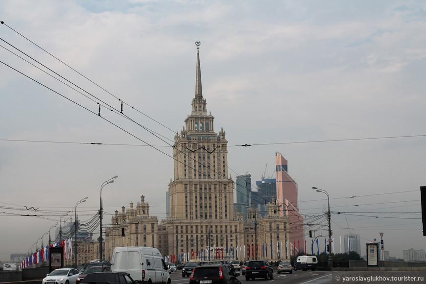 """Гостиница """"Украина""""."""