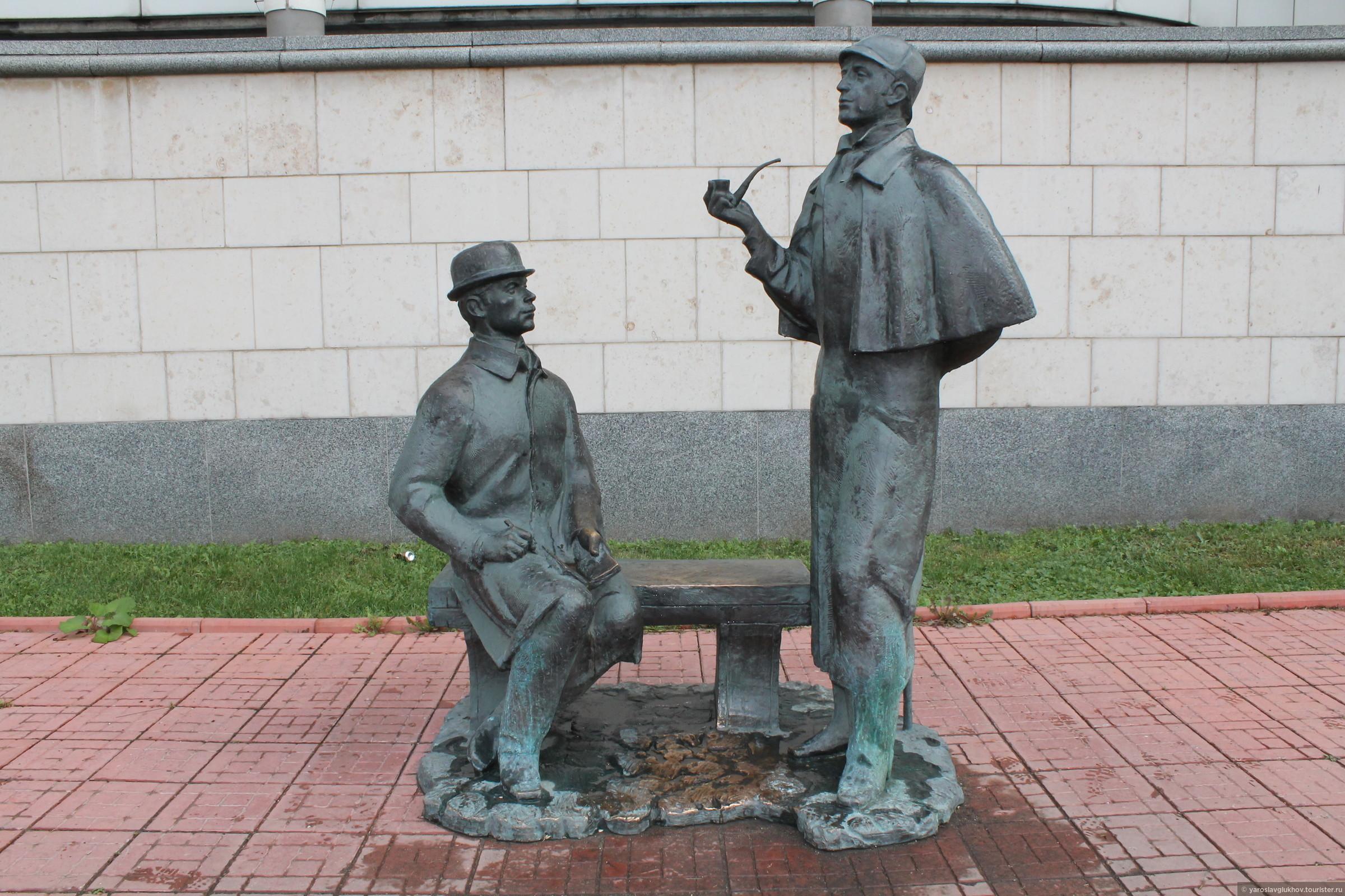 Памятник Шерлоку Холмсу и доктору Ватсону., Смоленская Москва
