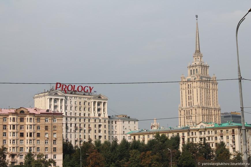 Москва 2019.jpg