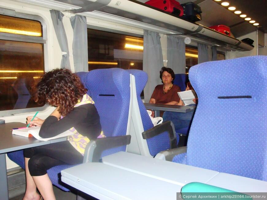 В поезде Неаполь-Рим (региональный поезд)
