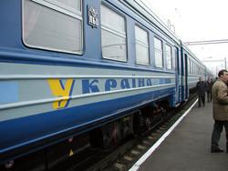 Власти Украины пустили дополнительные поезда на местные курорты