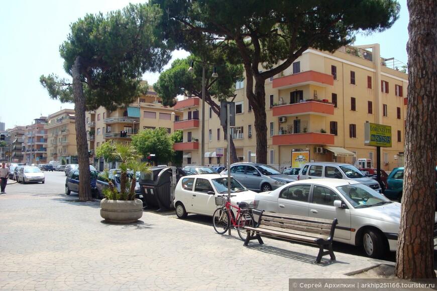 Сам городок небольшой - скорее его можно считать пригородом Рима