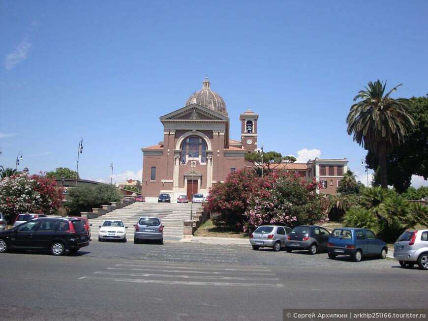 Одна из церквей Лидо_Остии возле вокзала
