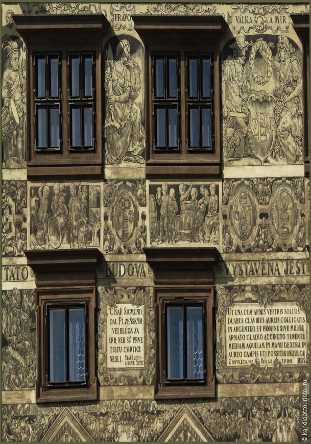 Расписные стены ратуши.
