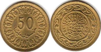 1 динар тунис в рублях