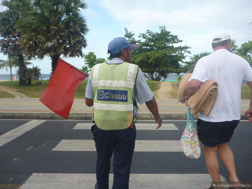 Так как отель был на одной стороне дороги, тянущейся вдоль побережья, а пляж на другой, то были вот такие специально обученные люди, которые переводдили на, туристов, через дорогу.