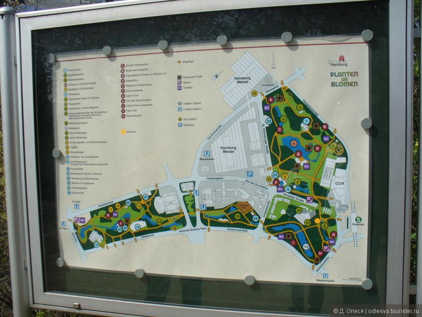 план парка на входе