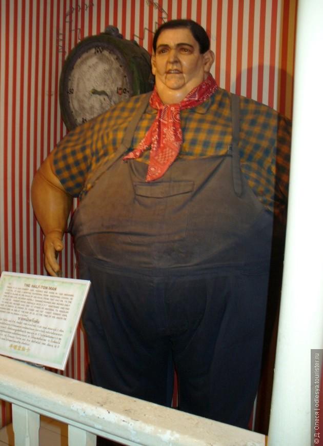 В музее Верю не Верю