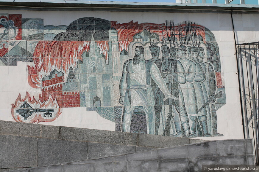 Москва 2285.jpg