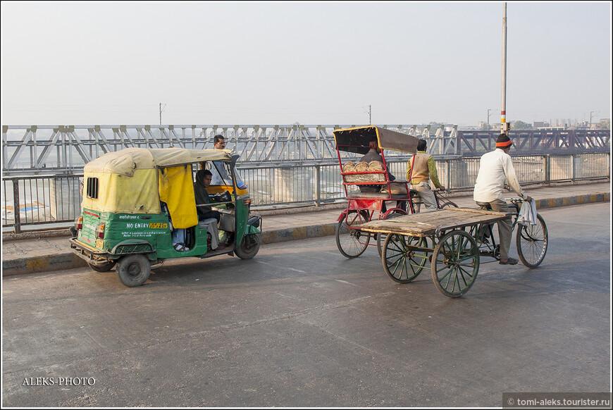 Все виды экзотического индийского транспорта. Скайтрейн Бангкока и супер современный трамвай Рабата, которые мы повидали в своих путешествиях, жителям Агры не снились даже во сне...