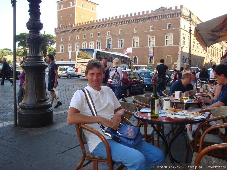 На площади Венеции можно выпить после пляжа выпить пару бокалов вина а затем чтобы не испытать культурный шок по Стендалю- осмотреть прекрасные музеи, тем более ,что они работают до 20.00
