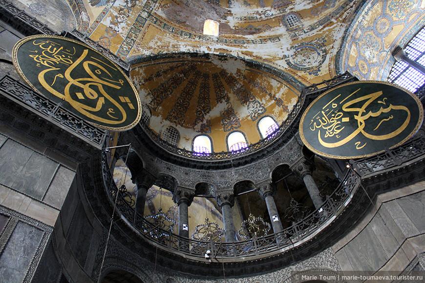 Собор не так впечатлил меня, как Голубая мечеть...