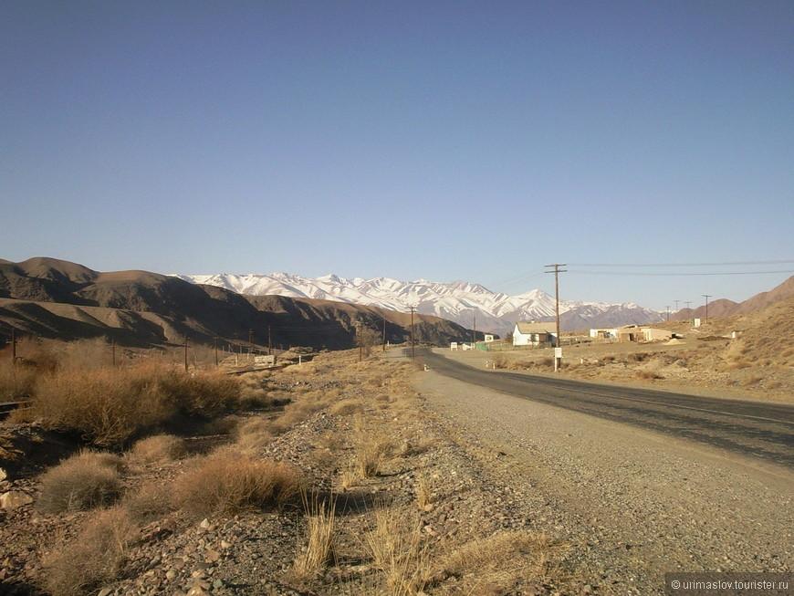 По дороге из Бишкека на Иссык-Куль.
