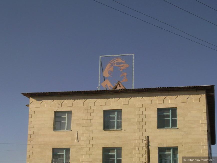 По дороге из Бишкека на Иссык-Куль. Вечно живой Ильич.