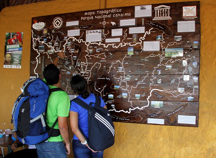 Лагуна Канайма это только малая часть национального парка, в который я постараюсь когда-нибудь вернуться еще раз, чтобы посетить другие его необычайно красивые уголки.