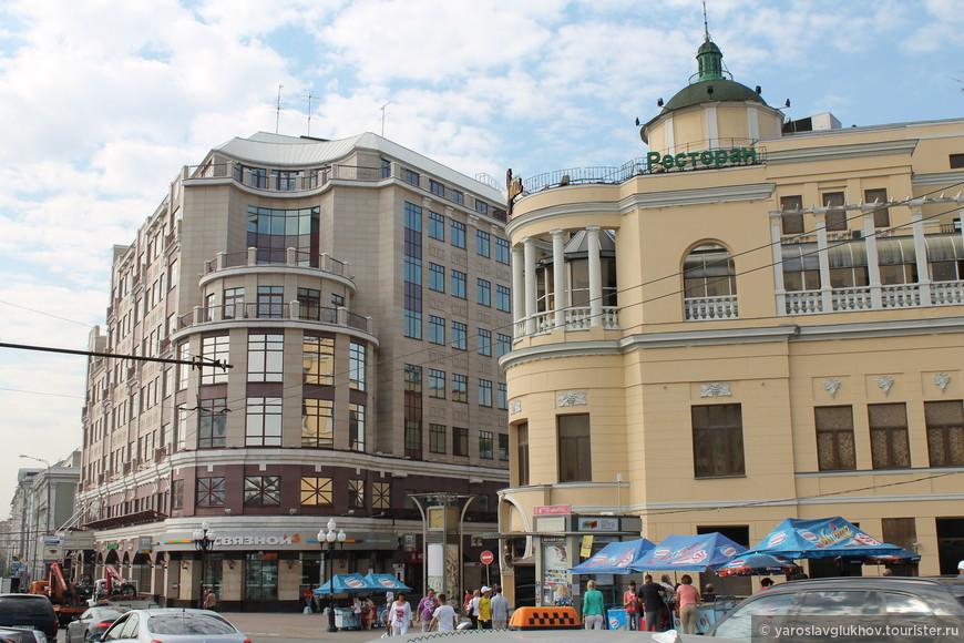 "Бизнес Центр ""Альфа-Арбат-Центр"" и ресторан ""Прага""."