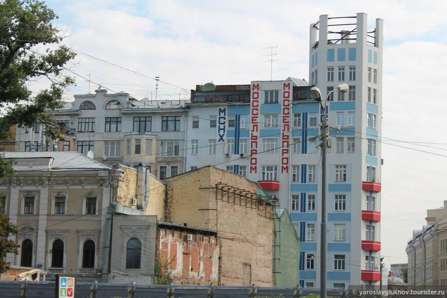 Дом Моссельпрома и развалюхи.