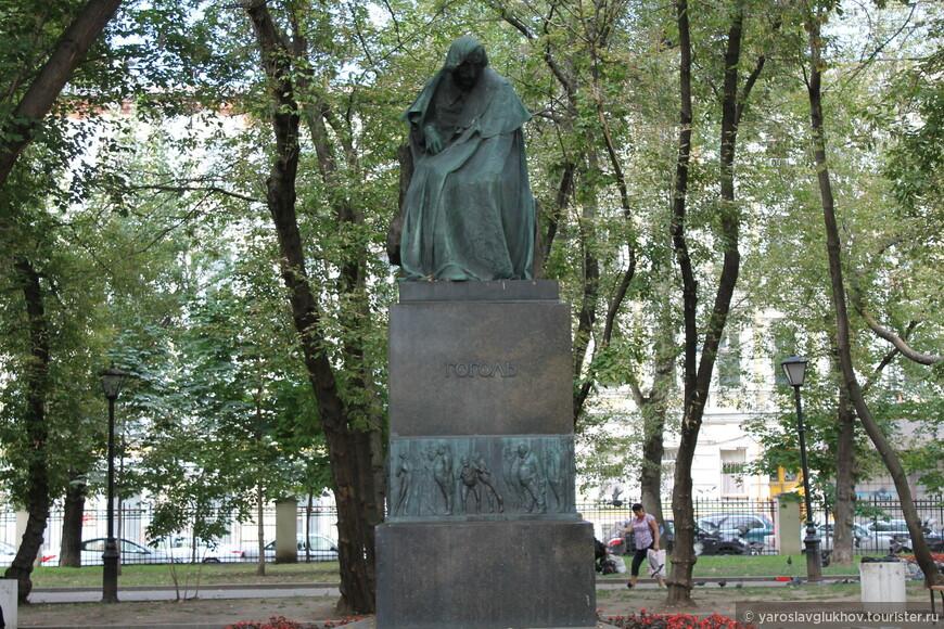 Памятник Н.В. Гоголю.