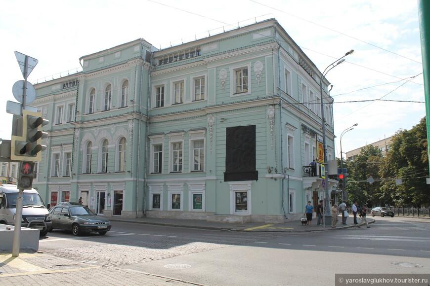 """Театр """"У Никитских Ворот""""."""