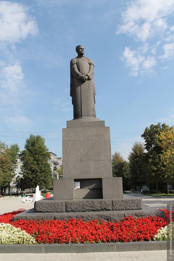 Памятник К.А. Титирязеву.