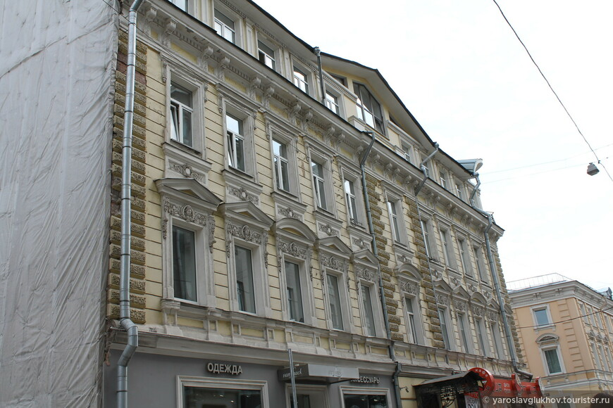Москва 2736.jpg