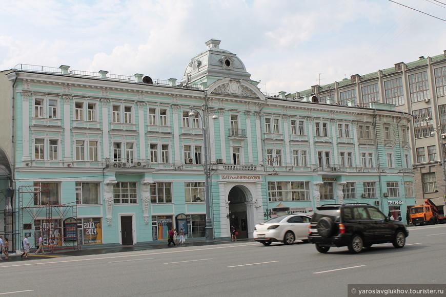 Театр им. М.Н. Ермоловой.