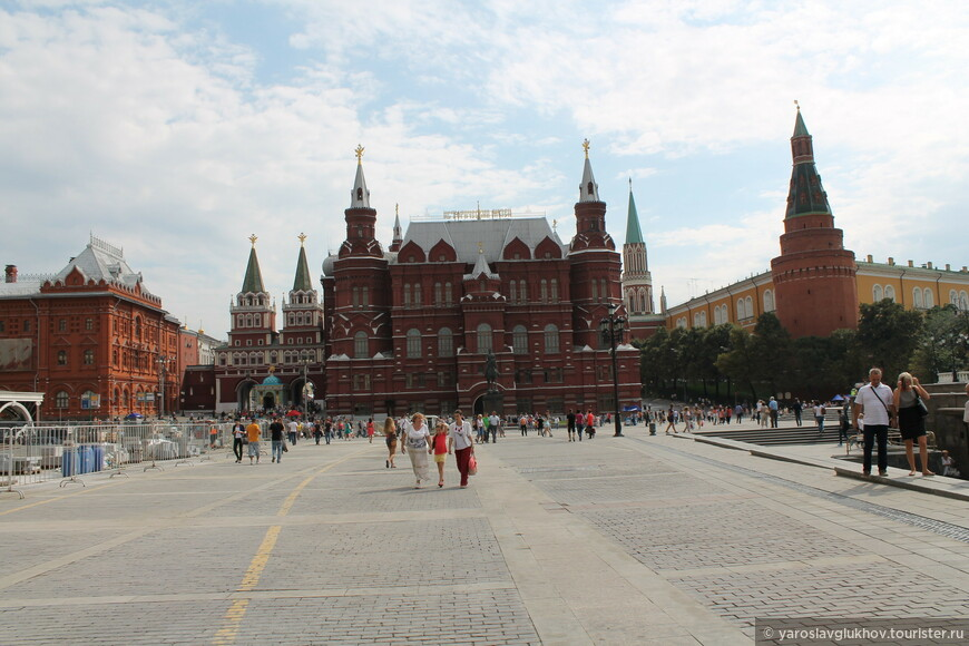 Исторический музей.
